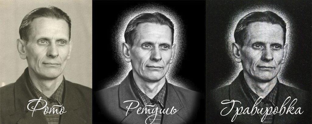 Як потрібно правильно вибирати фотографію для портрета на пам'ятник